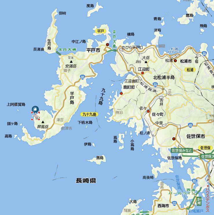 弘福丸(こうふくまる):長崎県...